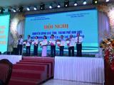 Hội nghị khuyến công 15 tỉnh miền Trung - Tây nguyên năm 2019