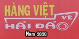 Mời tham gia phiên chợ hàng Việt về hải đảo