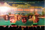 Hội chợ Công Thương khu vực Duyên Hải Nam Trung  Bộ – Khánh Hòa 2016
